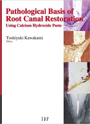 Pathological Basis of Root Canal Restoration